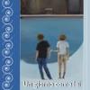 Primo romanzo per Isabella Marchiolo