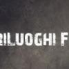 """Sinergia all'insegna della cultura: prosegue """"Altri Luoghi Festival"""""""