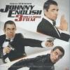 """""""Johnny English"""", la recensione del boxset della trilogia"""