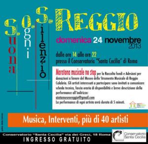 ConservatorioSantacecilia-695x677